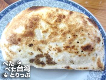 青島豆漿店の韮菜盒
