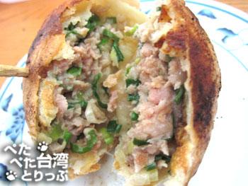 青島豆漿店の肉餅(中身)
