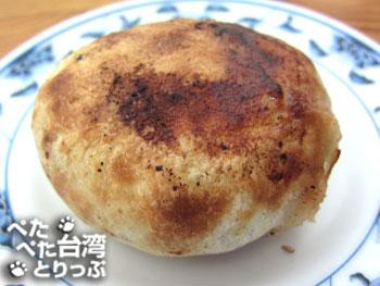 青島豆漿店の肉餅