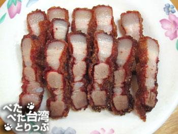 三娘香菇肉粥の炸紅燒肉(紅焼肉のフライ)