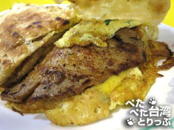 世界豆漿大王の焼餅猪排起士蛋(中身)