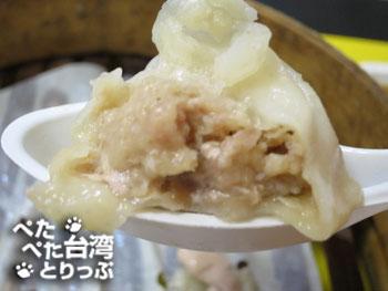 世界豆漿大王の小籠湯包(中身)