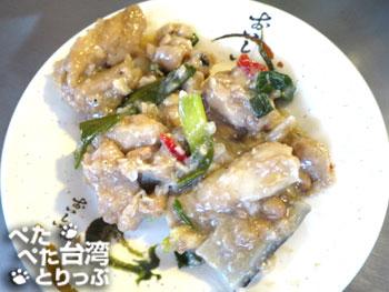 香満園のサイドメニュー(魚料理)