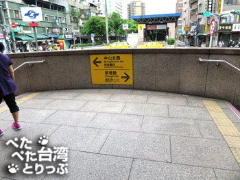 MRT雙連駅の出口2を出たら右方向へ(香満園へ)