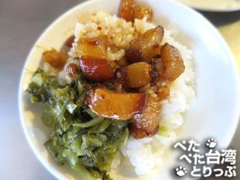 香満園の魯肉飯(ルーローファン)