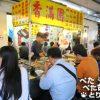 香満園の魯肉飯で台湾朝食|おすすめメニューと台北MRTでの行き方