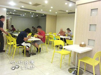 優美飯店(ヨウメイホテル)の朝食会場