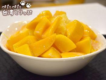 大方冰品のマンゴーかき氷「芒果牛奶冰」(側面)