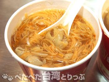 大狗麺線の大腸麺線(小)