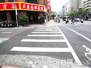横断歩道を渡って左折