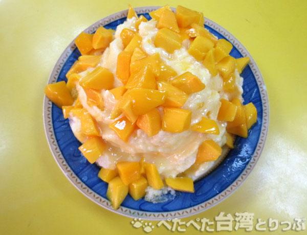 東南亜冰店の芒果粒