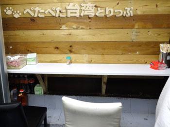 華王排骨飯の飲食コーナー