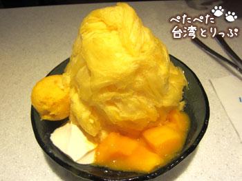 一番人気の「新鮮芒果綿花甜」(フレッシュ マンゴーかき氷)