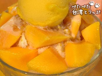 マンゴーかき氷のカットマンゴー