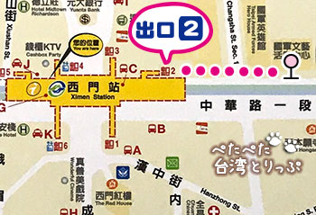 九份の行き方 バス 965 MRT西門駅乗り場までの地図