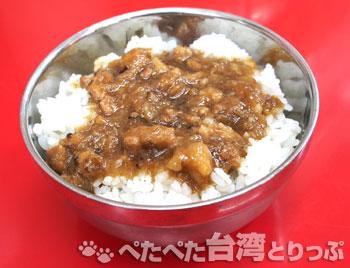 肉かけご飯(ルーローファン)