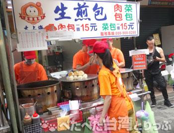 士林夜市の焼き小籠包「大上海生煎包」