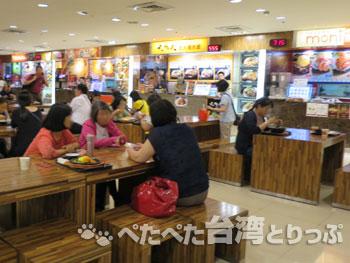 台北駅「微風台北車站」咖哩皇宮の店舗
