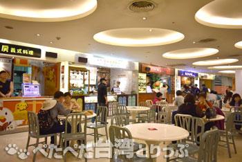 台北駅「微風台北車站」の美食共和國