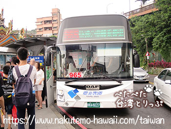 九份への行き方 バスで 九份老街に到着