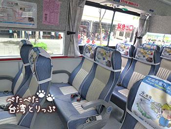 台北から九份 バス 965