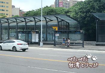 台北から九份 バスで 北門駅