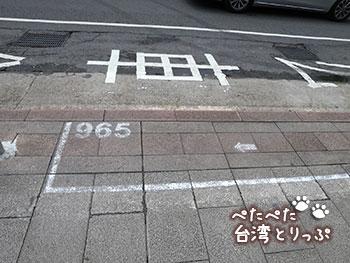九份への行き方 バス編 965バスMRT西門駅乗り場
