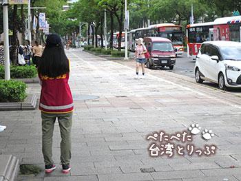 九份への行き方 バス 965 MRT西門駅