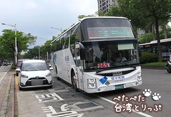台北から九份 バス 自力で