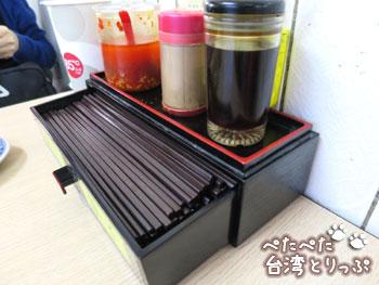 金峰魯肉飯の調味料と箸