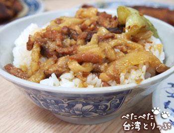 金峰魯肉飯の魯肉飯(ルーローファン)側面