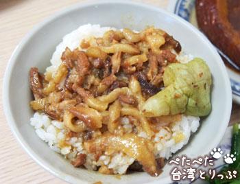 金峰魯肉飯の魯肉飯(ルーローファン)