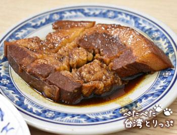 金峰魯肉飯の焢肉(片)