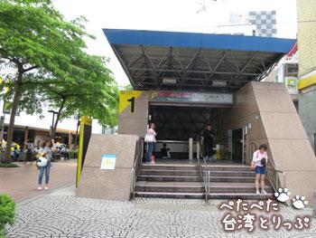 MRT中山駅の出口1(誠品生活南西店フードコートのページ)