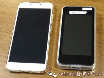 グローバルWiFiのモバイルルーターとASUS Zenfone4 max pro