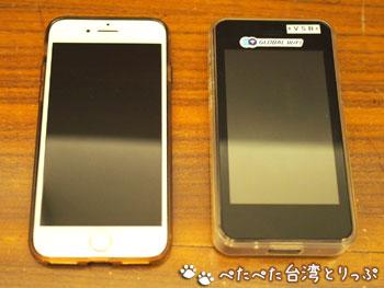 グローバルWiFiのモバイルルーターとiPhone
