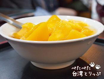 古早味豆花の「芒果豆花」(側面)