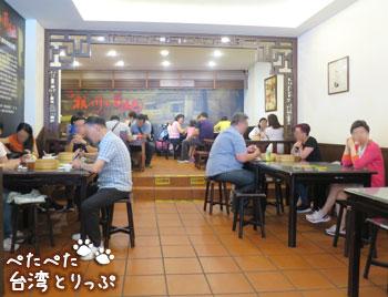 杭州小籠湯包 本店の店内2