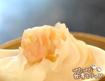 杭州小籠湯包の鮮蝦餃(海老蒸し餃子)の中身