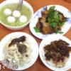 台北の黄記魯肉飯|おすすめメニュー・行き方(場所)・営業時間など