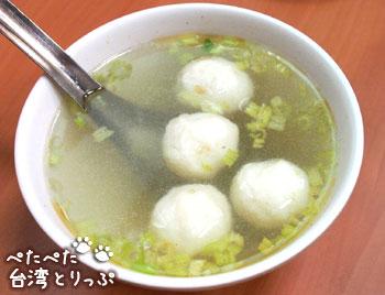 黄記魯肉飯の鱈魚丸湯