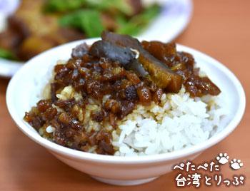 黄記魯肉飯の魯肉飯(ルーローファン)