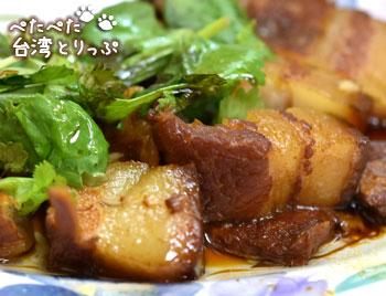 黄記魯肉飯の焢肉(コンロウ)はトロトロ
