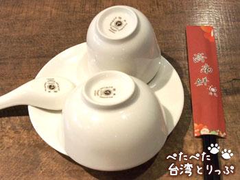 濟南鮮湯包の食器セット
