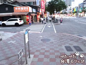MRT忠孝新生駅出口6を出て直進