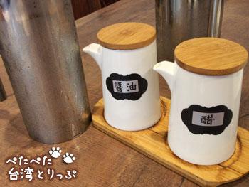 濟南鮮湯包の黒酢と醤油と水