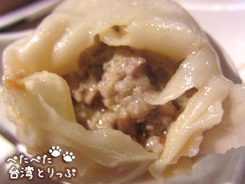 かに味噌小籠包(中身)