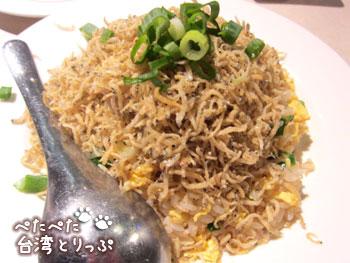済南鮮湯包のシラスチャーハン