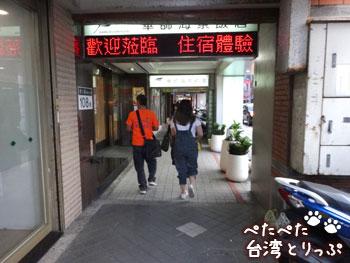 横断歩道を渡って直進(基隆駅のバスターミナルから基隆廟口夜市への行き方)