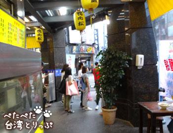 交差点を渡らず左折(基隆駅のバスターミナルから基隆廟口夜市への行き方)